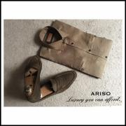 ARISO fashion designer Logo