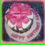 Foremost Cakes Logo