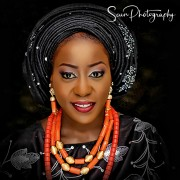 Seun Photography Logo